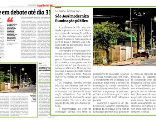 Jornal Notícias do Dia aborda as melhorias na iluminação de São José